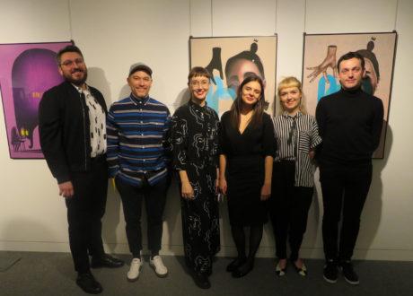 Wystawa siedmiu wspaniałych … ilustratorów w Szczecinie